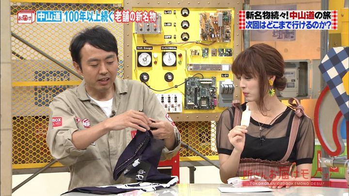 2018年09月02日新井恵理那の画像28枚目