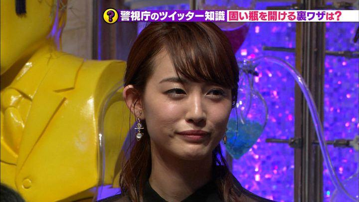 2018年09月02日新井恵理那の画像43枚目