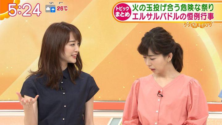 2018年09月03日新井恵理那の画像08枚目