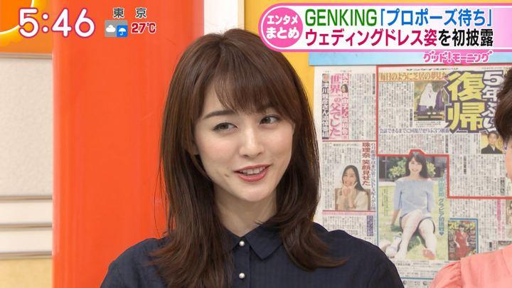 2018年09月03日新井恵理那の画像10枚目