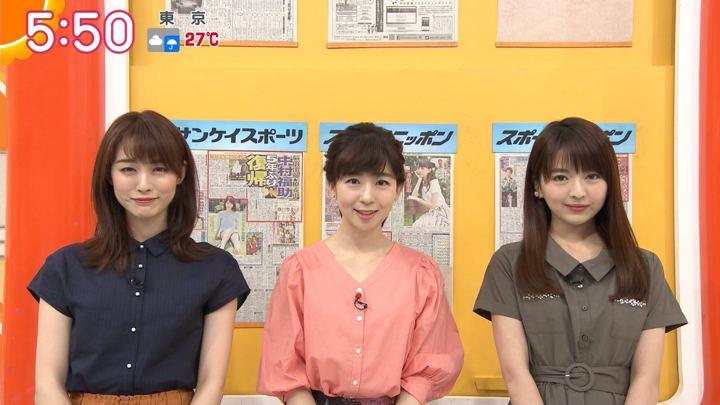 2018年09月03日新井恵理那の画像12枚目