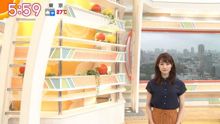 2018年09月03日新井恵理那の画像13枚目