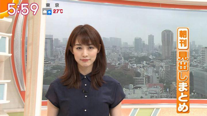 2018年09月03日新井恵理那の画像14枚目