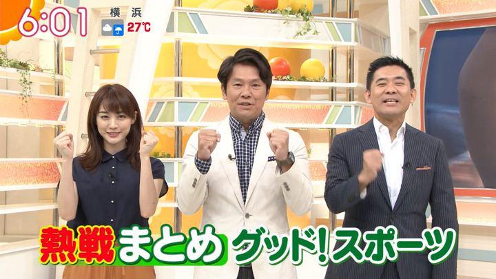 2018年09月03日新井恵理那の画像15枚目
