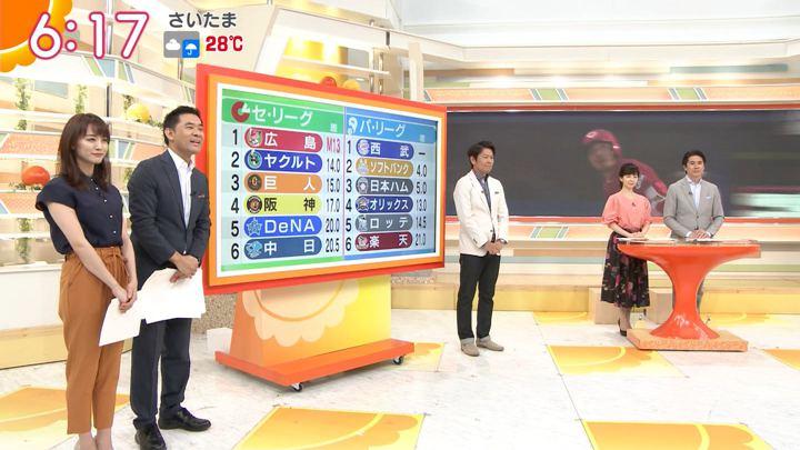 2018年09月03日新井恵理那の画像17枚目
