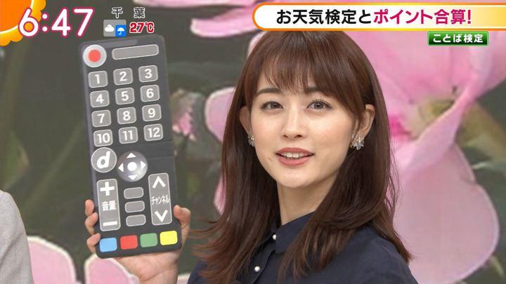2018年09月03日新井恵理那の画像18枚目