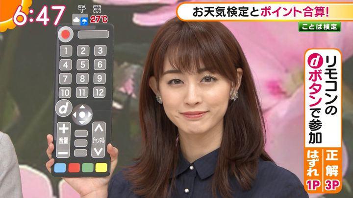 2018年09月03日新井恵理那の画像20枚目