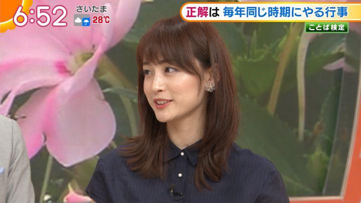2018年09月03日新井恵理那の画像21枚目