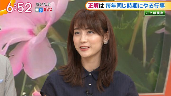 2018年09月03日新井恵理那の画像22枚目