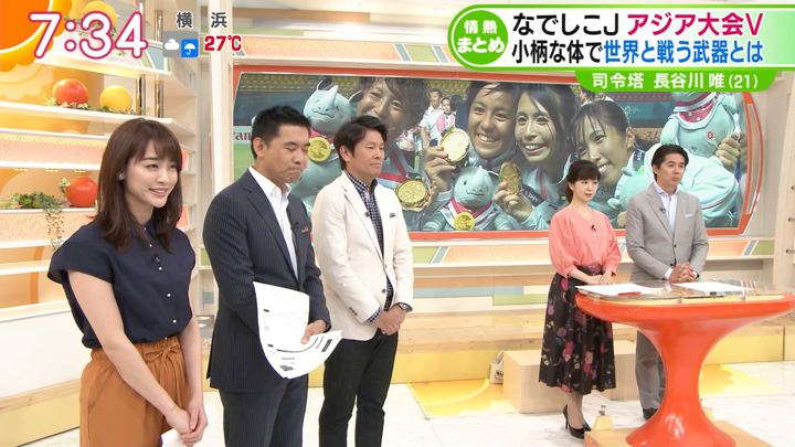 2018年09月03日新井恵理那の画像23枚目