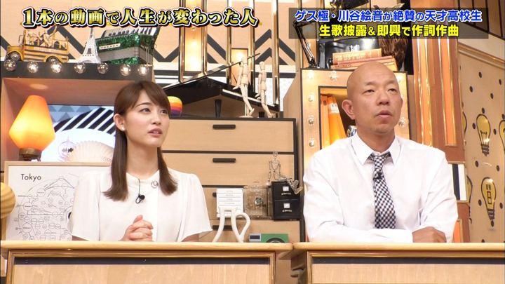 2018年09月03日新井恵理那の画像28枚目