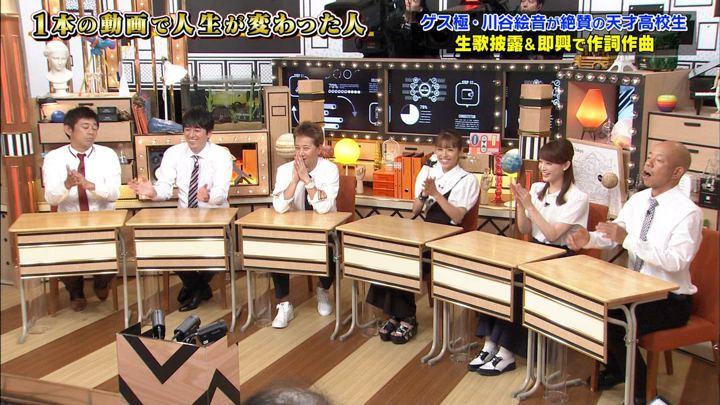 2018年09月03日新井恵理那の画像30枚目
