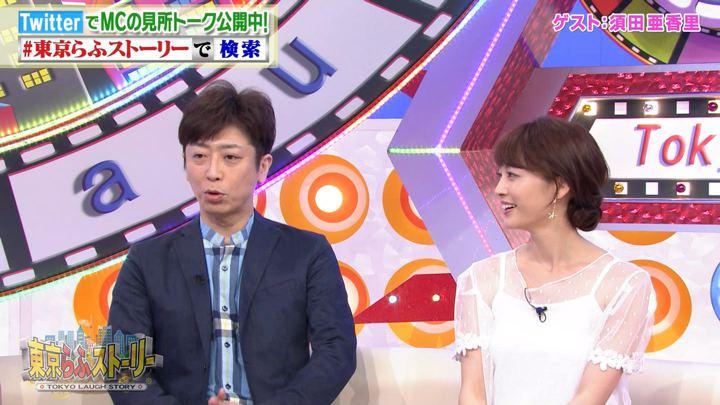 2018年09月07日新井恵理那の画像26枚目