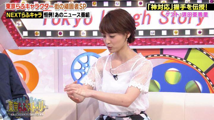 2018年09月07日新井恵理那の画像36枚目