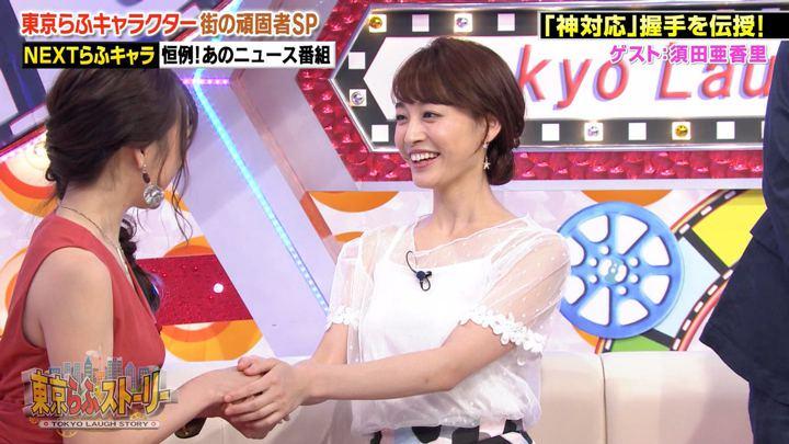 2018年09月07日新井恵理那の画像38枚目