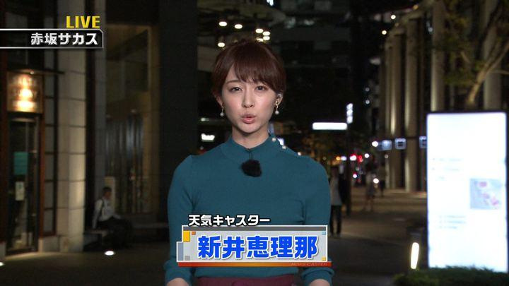 2018年09月08日新井恵理那の画像02枚目