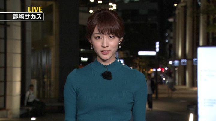2018年09月08日新井恵理那の画像03枚目