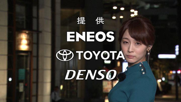 2018年09月08日新井恵理那の画像11枚目