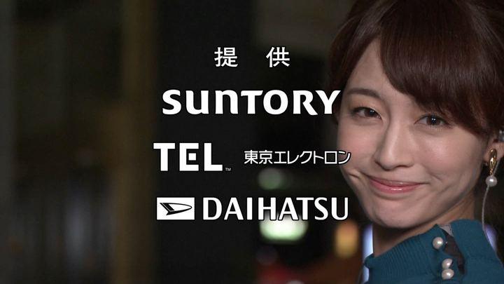 2018年09月08日新井恵理那の画像12枚目