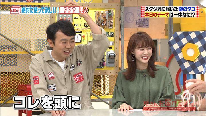 2018年09月09日新井恵理那の画像03枚目