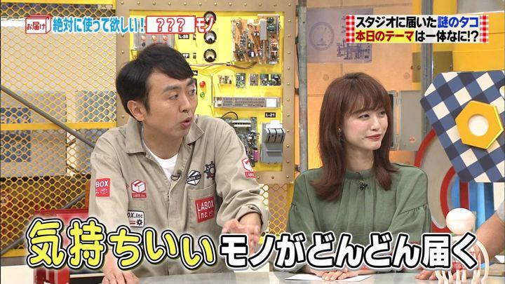 2018年09月09日新井恵理那の画像04枚目