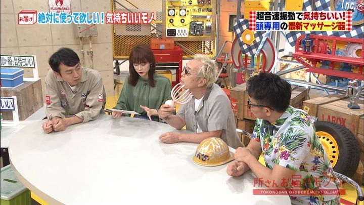 2018年09月09日新井恵理那の画像05枚目