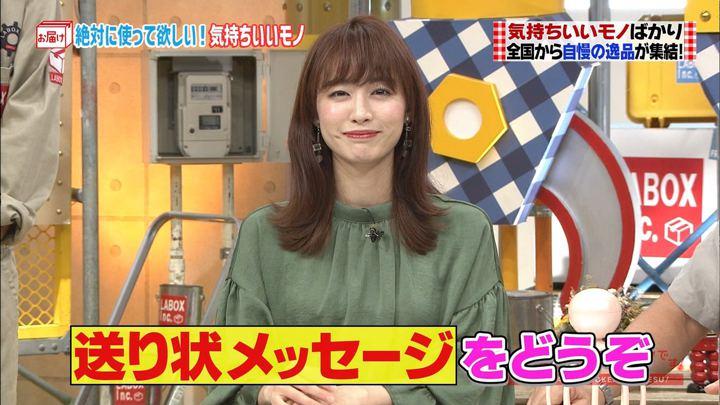2018年09月09日新井恵理那の画像08枚目