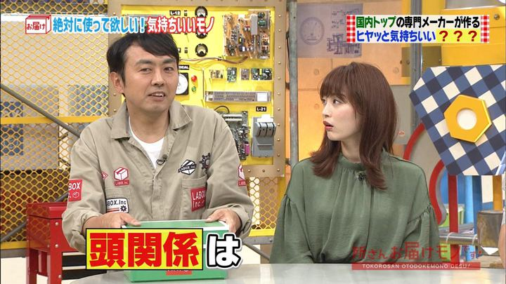 2018年09月09日新井恵理那の画像09枚目