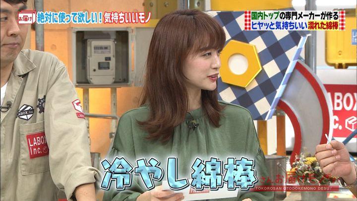 2018年09月09日新井恵理那の画像11枚目