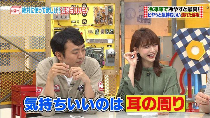 2018年09月09日新井恵理那の画像12枚目