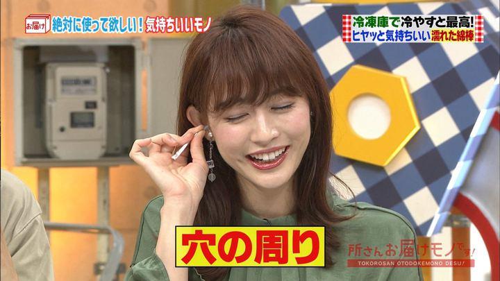 2018年09月09日新井恵理那の画像13枚目