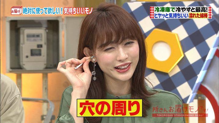 2018年09月09日新井恵理那の画像14枚目