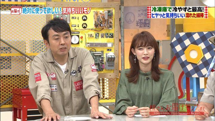 2018年09月09日新井恵理那の画像15枚目