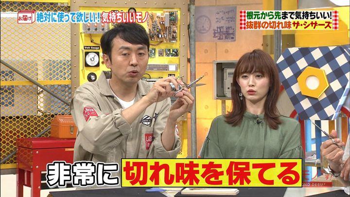 2018年09月09日新井恵理那の画像19枚目