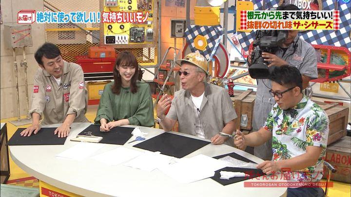 2018年09月09日新井恵理那の画像20枚目