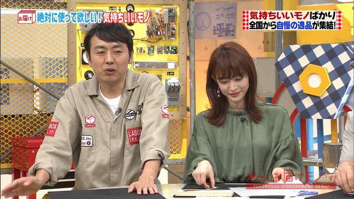 2018年09月09日新井恵理那の画像21枚目