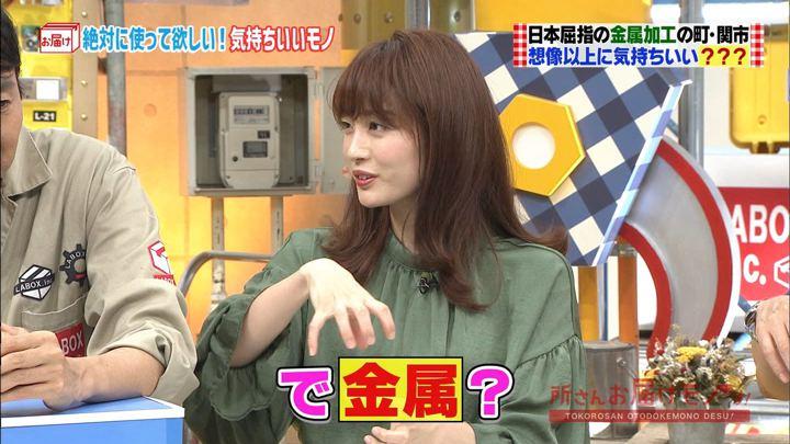2018年09月09日新井恵理那の画像22枚目