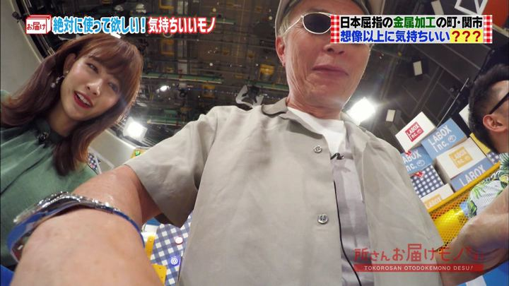 2018年09月09日新井恵理那の画像23枚目