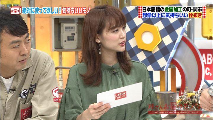 2018年09月09日新井恵理那の画像24枚目