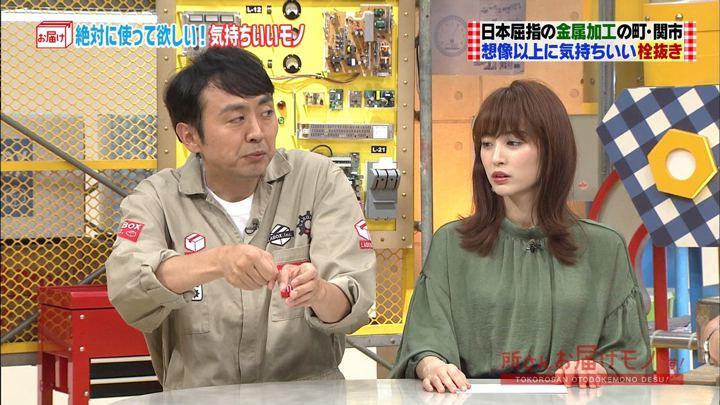 2018年09月09日新井恵理那の画像25枚目