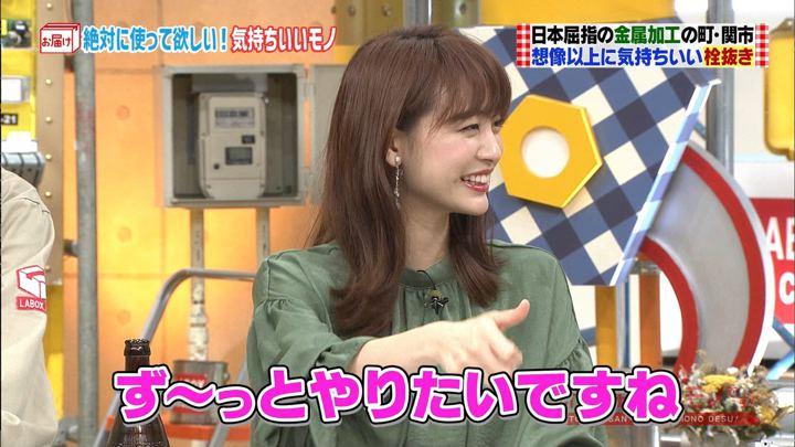 2018年09月09日新井恵理那の画像27枚目