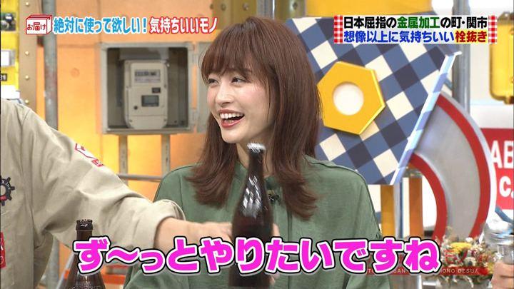 2018年09月09日新井恵理那の画像28枚目