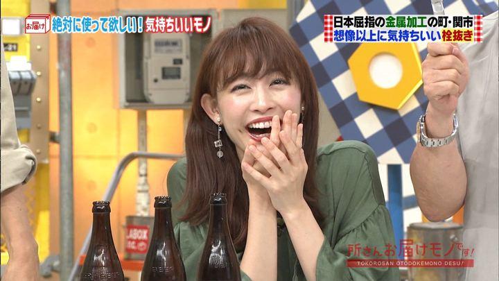 2018年09月09日新井恵理那の画像29枚目