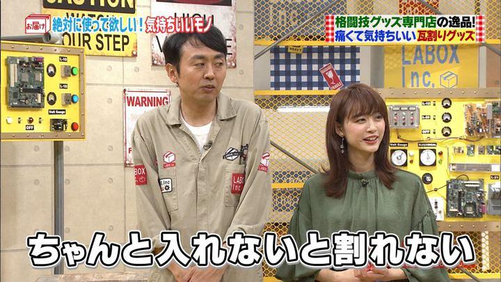 2018年09月09日新井恵理那の画像31枚目