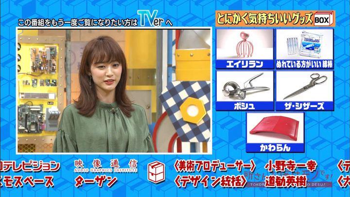 2018年09月09日新井恵理那の画像32枚目