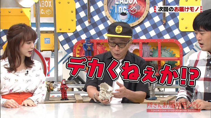 2018年09月09日新井恵理那の画像33枚目