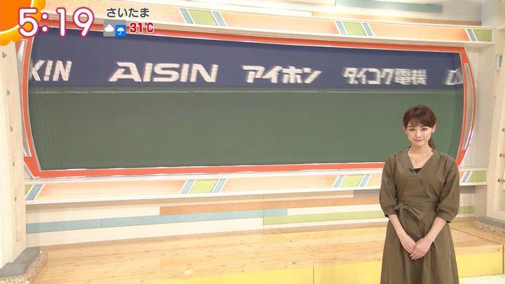 2018年09月10日新井恵理那の画像03枚目