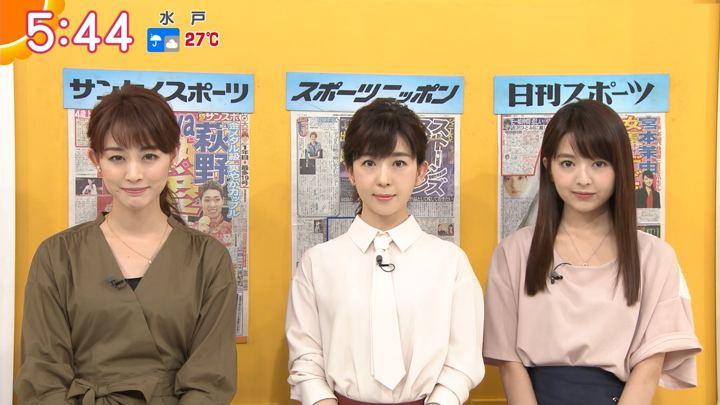2018年09月10日新井恵理那の画像07枚目