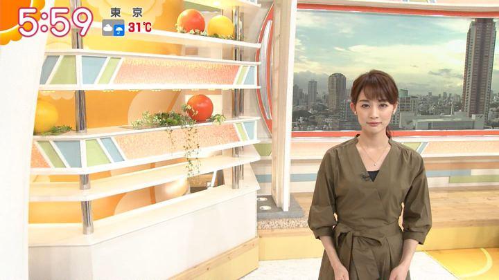 2018年09月10日新井恵理那の画像11枚目