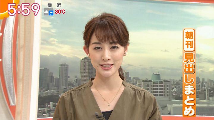 2018年09月10日新井恵理那の画像12枚目